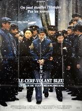THE BLUE KITE LAN FENG ZHENG Tian Zhuangzhuang 1993 FRENCH POSTER 47x63