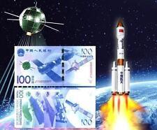 China 2015 100 Yuan Aerospace Commemorative Banknote With Folder 中国2015年航天纪念钞 #1