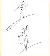 Jado & Gedo Signed Shikishi Bas Beckett Coa New Japan Pro Wrestling Autograph
