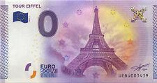 75007 PARIS TOUR EIFFEL BILLET 2015 ZERO 0€ EURO SOUVENIR NO BANKNOTE COIN MEDAL