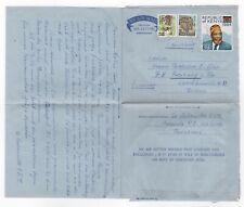 1966 KENYA Aerogramme Cover NDANDA LINDI to FREIBURG GERMANY British KUT