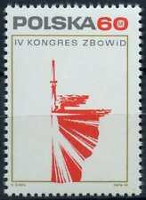 Poland 1969 SG#1929 Freedom & Democracy Association MNH #E13487