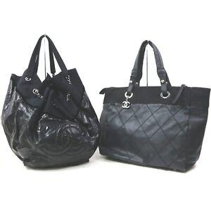 Chanel Leather Enamel Hand Bag 2 pieces set 518957