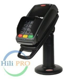 "Swivel Stand for Ingenico IPP320 & iPP350 Credit Card Machine Stand - 7"" Tall"