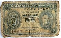 One Dollar Banknote Government of Hong Kong Issue King George IV 1936