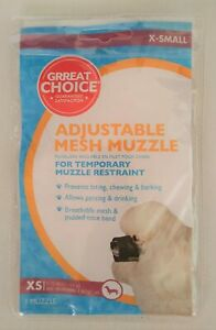 Grreat Choice Adjustable Mesh Muzzle Extra-Small 7-12 lbs