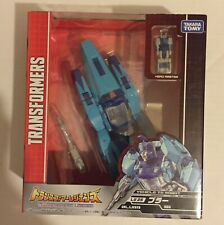Transformers Takara Legends Titans Return LG25 Blurr