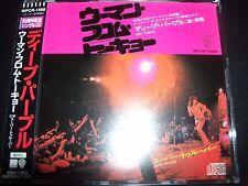 Deep Purple – Woman From Tokyo / Super Trouper Japan CD Single