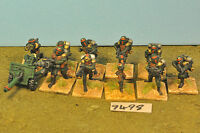 imperial guard cadian 10 & heavy weapon metal  (9498)