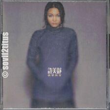 CD + VCD 1998 Mavis Hee 許美靜 快樂無罪  #4508