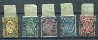 Bulgaria 1879 1st set Complete Used Lion of Bulgaria Sc 1-5 Mi 1-5  CV $500 4126