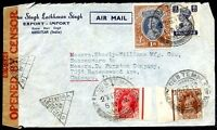 BRITISH INDIA TO USA AMRISTSAR Cancel on Air Cover 1942 w/Advertising VERY NICE!