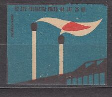 POLAND 1962 Matchbox Label - Cat.Z#566b.-s I,  Two chimneys of burning matches.