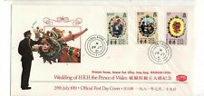 HONG KONG ASIA  FDC COVER & POSTAL CARDS SEE SCANS  LOT (PH 19/20/26 +HK 02 )