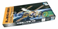 TRUMPETER Space Model 1/72 Space Chinese Spaceship Scale Hobby 01615 P1615
