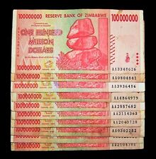 10 Zimbabwe Banknotes-10 x 100 million Dollars-paper money currency