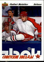 1991-92 Upper Deck Hockey #s 1-250 +Rookies - You Pick - Buy 10+ cards FREE SHIP