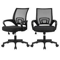 2 Pack Ergonomic Office Chair Executive Swivel Computer Desk Task Chair Black