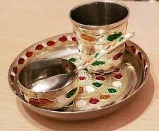 Indian Silver Prayer Serving Tray Plate Spoon Bowl Cup Gift Set Xmas