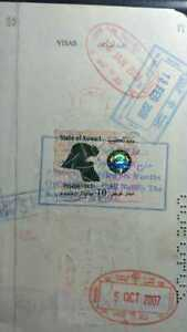 KUWAIT DOCUMENT WITH CONSULAR REVENUES    LOT 1186