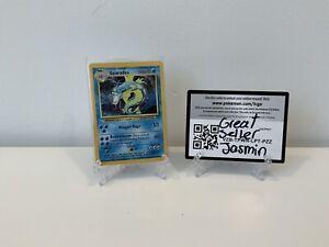 MP | GYARADOS 6/102 Base Set | Rare Holo | Pokémon Card