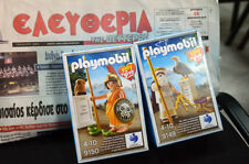 COLLECTOR'S Playmobil 9149+9150(Play+Give)ancient Greek Gods Zeus+Athena SEALED!