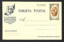 SPAIN H&G #95 POSTAL CARD UNUSED PHILATELIC CONGRESS STAMP SHOW SHIP 1960