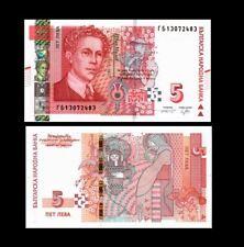 BULGARIA 5 LEVA 2020 P NEW UNC