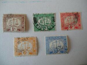 Hong Kong 1931 1c-10c Postage Due SGD1a-D5a side way WKM VFU Cat £50+
