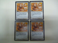 4X Chinese Apocalypse Standard Bearer NM-MT Pack Fresh! Free Shipping