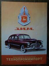 GAZ-12 ZIM LIMOUSINE orig 1950s Sales Brochure in French - ZIL ZIS 3NA USSR