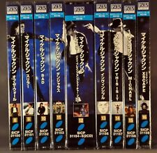 Michael JACKSON ALL10 JAPAN Blu-Spec CD2 x10 SICP-31150~9 Blu-Spec CD2 BSCD2 x10