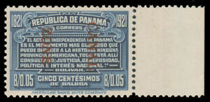 CANAL ZONE 1921 5c BLUE - OVERPRINT READING DOWN - MNH #62a well-centered natura