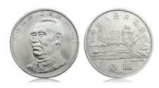 "China 1996 year : ""110th Ann of Birth of Comrade Zhu De""Souvenir Coins"