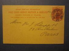 Old 1894 Liverpool - Postcard - Great Britain & Ireland - Postal Card