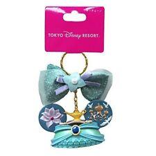 Year hat-shaped key chain key ring jasmine Disney Princess Aladdin cute cute F/S