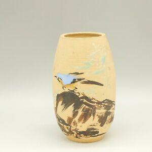 Kingfisher motif, vase, matt, ceramic, Made in Japan