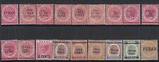 MALAYA PERAK SELECTION of 18 stamps - mounted mint & MNG