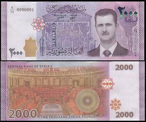 Syria 2000 Pound 2018 LOW SERIAL 0000001 VERY RARE - UNC