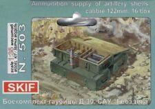 122mm AMMUNITION WITH BOXES TO SOVIET D-30 & 2S1 GVOZDIKA SPG 1/35 SKIF RARE