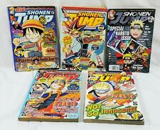 5 Shonen Jump Magazines Comics Manga 2005 2006 2011