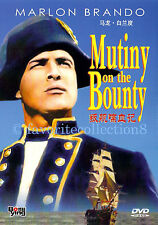Mutiny on the Bounty (1962) - Marlon Brando, Trevor Howard - DVD NEW