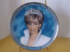 """Diana, Princess Of Wales 1961-1997 Decorative Plate 8"""" - Limited Edition - Mint!"""