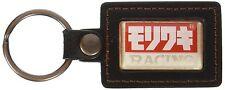 MORIWAKI Official Racing Keychain Key Chain Ring