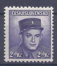 Czechoslovakia Ceskoslovensko 1945 Allied Forces Soldier of WW2 2.50kc stamp MNH