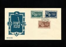 (ALIK 008) Israel 1949 FDC New Year Haifa cover