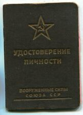 Soviet Russian Russia Army Major ID document Red Soldier book  WW2 USSR