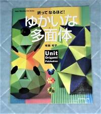 Unit ORIGAMI Polyhedron by Tomoko Fuse Book Folding Paper Craft Art