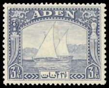 ADEN 7 (SG7) - Arabian Dhow Issue (pa68657)