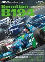 GP Car Story Vol.24 Benetton B194 F1 Formula 1 Car Motor Japanese Magazine F/S